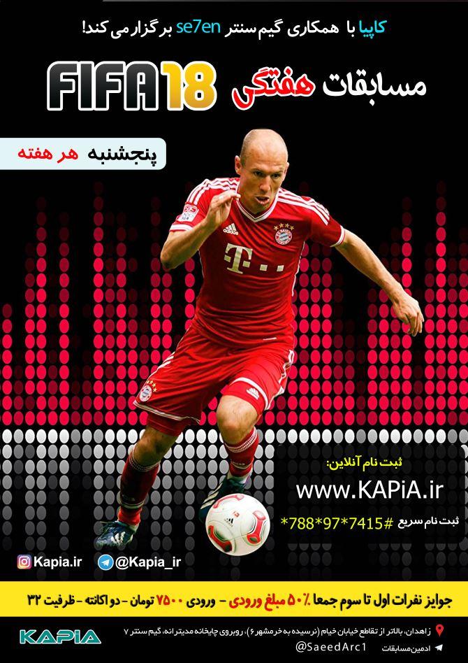 Kapia_FiFA_banner_RGB_mini