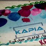 kapia2