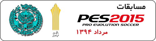 pes-2015-logo3